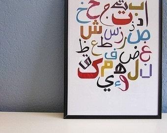Playful Arabic Alphabet Print