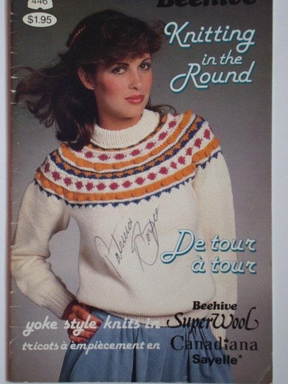 Fair Isle Yoke Cardigan Knitting Pattern Sweater Grey