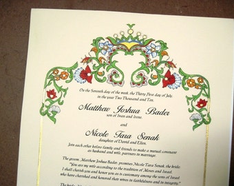 Ketubah I Marriage Certificate - Traditional