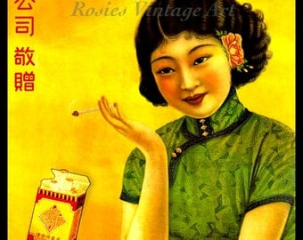 Cigarettes Vintage Asian 1930s Ad - Woman Smoking a Cigarette - Giclee Art Print