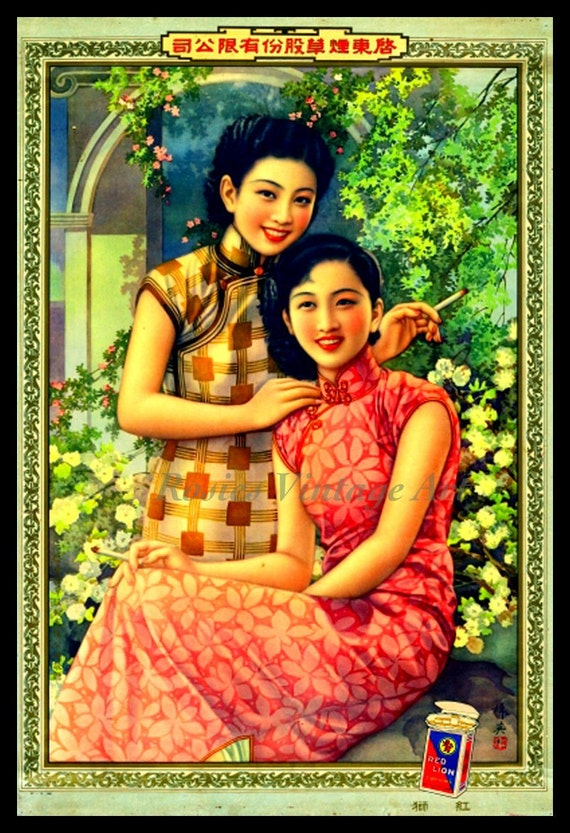 Chinese Women Smoking Red Lion Cigarettes ~  Vintage Asian 1930s Ad - Giclee Art Print