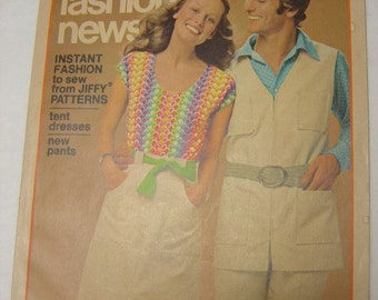 Simplicity Fashion News - Summer July 1972 - Memories of an EtsyMom