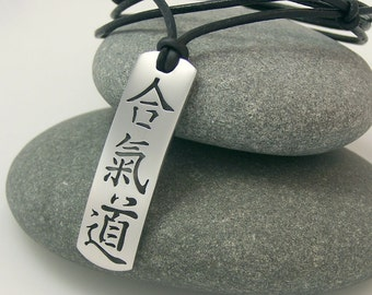 Aikido in kanji - stainless steel pendant on natural leather cord mens or womens martial art necklace.