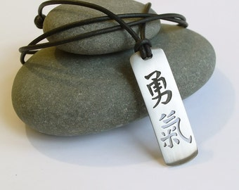 Courage in kanji - stainless steel pendant on natural leather cord mens or womens martial art necklace.