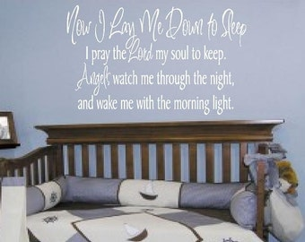 Now I Lay Me Down To Sleep Vinyl Wall Decal - Baby Nursery Wall Quote - Bedtime Prayer Wall Decal - Girl Boy Gender Neutral 22H X 36W Ba0068
