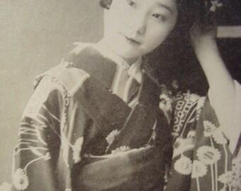 SALE Vintage Japanese Geisha Maiko Girl Faded Beauty OLD postcard