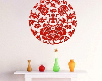 Longevity Symbol - Oriental - Wall Decal