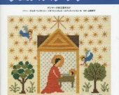 Denmark Cross Stitch - Merry Christmas in Cross Stitches - Japanese Embroidery Pattern Book - Easy Tutorial, Traditional Nordic Design, B810