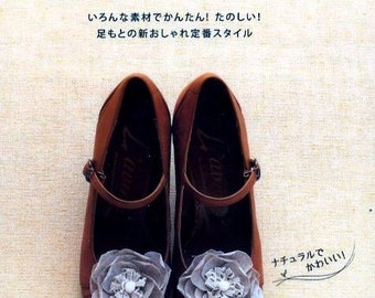 Shoes Corsage Pattern - Japanese Craft Book - Kawaii Shoes Flower Accessories - Easy Corsage Tutorial, B591