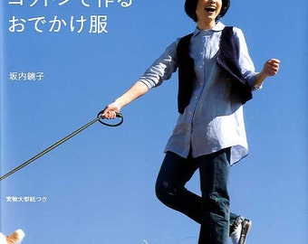 Linen & Cotton Dress Pattern - Japanese Sewing Pattern Book for Women Clothing, Kyoko Sakauchi, Easy Sewing Blouse, Skirt, Pants, Coat, B823