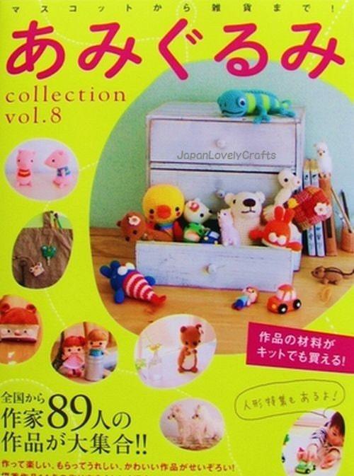 Amigurumi Collection vol.8 Japanese Crochet by ...