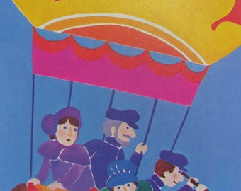Where the Clouds Go VINTAGE Childrens Text Book 1980s Childrens Story Book for Early Readers