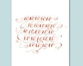 printable hand-calligraphy valentine card pdf handmade  - xoxo - love - xoxoxoxox...