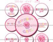 """Birthday Girl Pink Cupcake Bottle Cap 1"""" Circles Images Round - NO.126"""