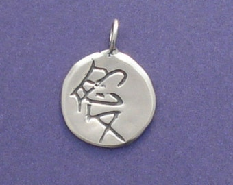 LOVE Chinese Symbol Inspirational Sterling Silver Charm