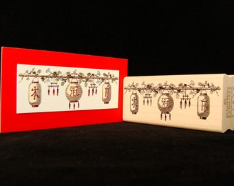 chinese lanterns rubber stamp