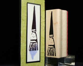 paint brush rubber stamp
