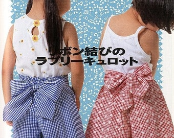 out of print - Japanese sewing pattern BOOK au34 kids pants and culotte skirts RARE