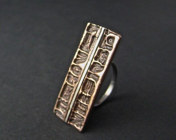 Hieroglyphic Bronze Ring/ Mixed Metal Jewelry SALE