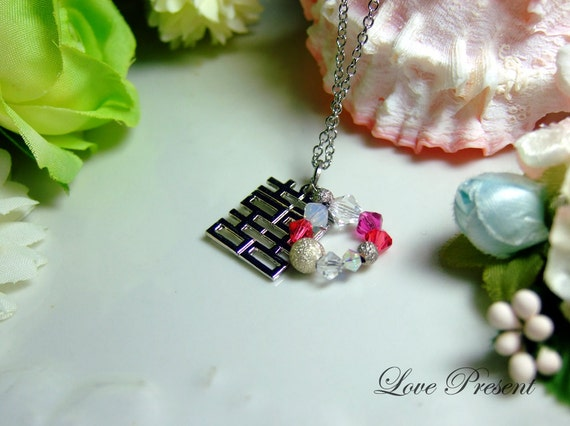 Classic Chinese Double Happiness Charm Joy Necklace - Made with Swarovski Crystal