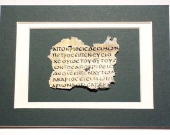 Orig Calligraphy - Greek Scripture Fragment