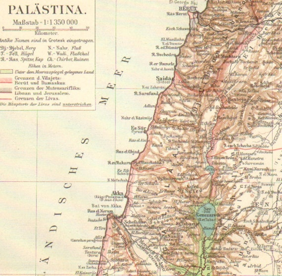 1896 Antique Map of Palestine and Jerusalem in the 19th Century