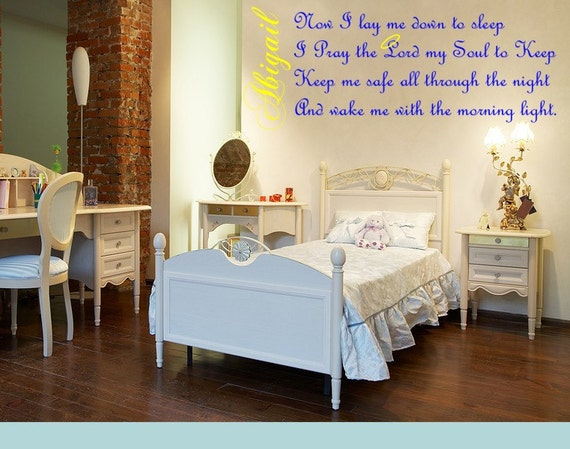 Prayer Wall Decal Sticker Now I Lay Me Personalized