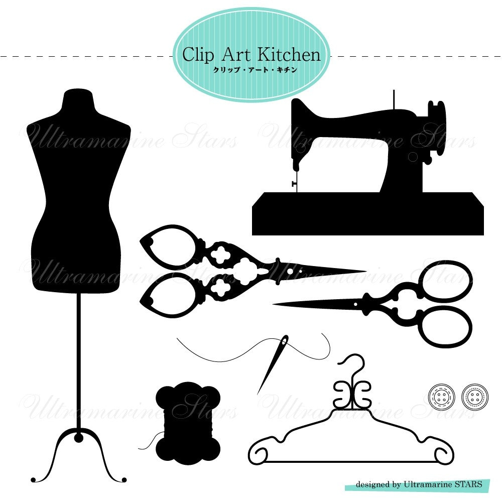 Printable Digital clip art : Sewing Set by UltramarineSTARS
