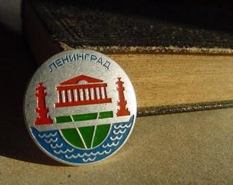 Leningrad - USSR Rare - Vintage Soviet Russian Pin