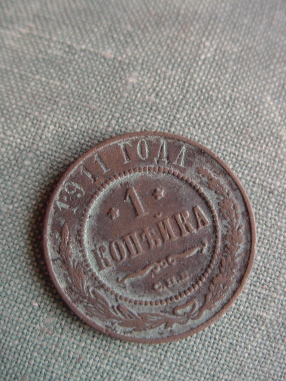 1911 ANTIQUE Russia Copper Coin. - 1 Kopeyka, copeck, kopeck,  kopeck for collection, supply, jewelry