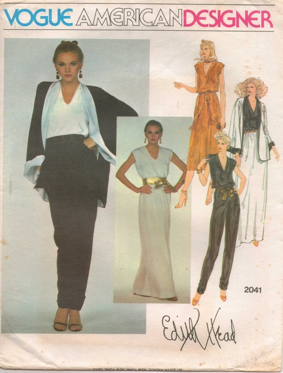 70s Vogue American Designer Pattern 2041 Edith Head Womens Disco Jacket, Top, Skirt & Pants Size 10 Bust 32 1/2 UnCut Label Included