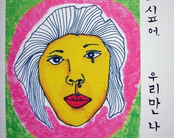 Everyday Greeting Card : Miss You in Korean