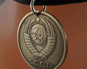 SOVIET UNION COIN necklace. cccp coin jewelry. russian coin . 3 koneek . No.001115