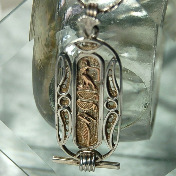 Egyptian Cartouche Necklace: Vintage Sterling & Yellow Gold Egyptian Cartouche By