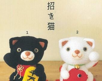 2 Maneki Neko Lucky Charm Amigurumi Plush Crochet Pattern PDF