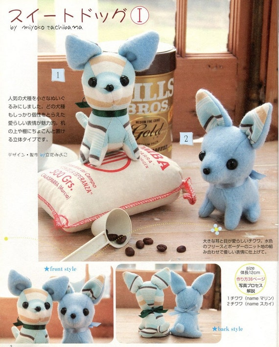 Chihuahua Dog Plush Sewing Pattern and Step by Step Tutorial PDF English templates names and Sewing key included
