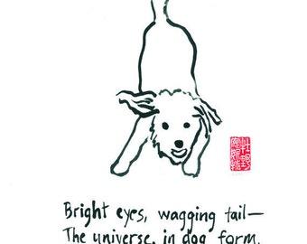 02-102. playful Zen dog print with haiku - 11x14