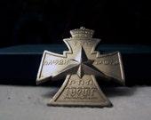 1941 Haile Selassie Ethiopian Star of Victory Medal