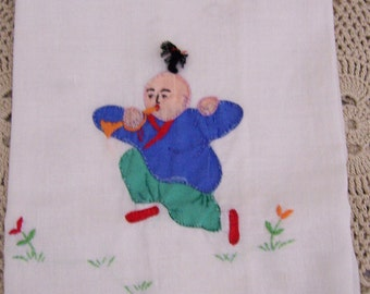 ADDITIONAL 10% OFF...Vintage Guest Towel Chinese Boy with Dimensional Hair Hand Towel