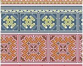 Hmong Inspired Cross Stitch Border Collection 1 PDF pattern