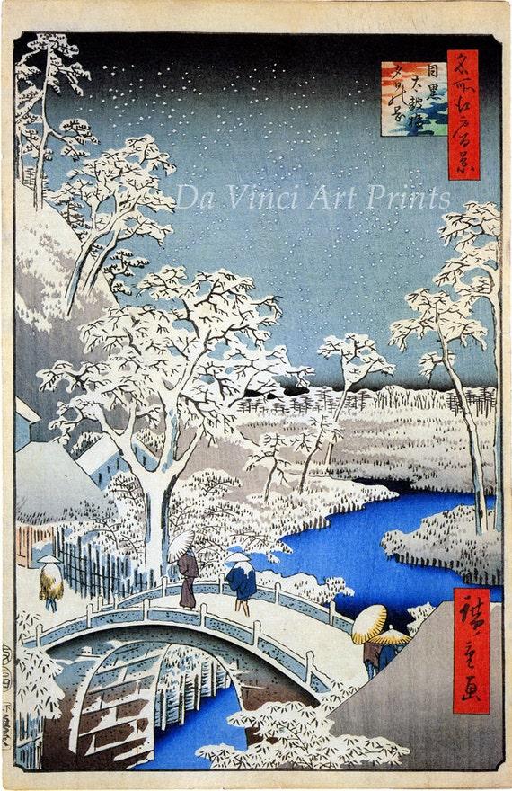 Japanese Art. Fine Art Reproduction. Hiroshige 'One Hundred Famous Views of Edo' - Meguro Drum Bridge and Sunset Hill, 1857