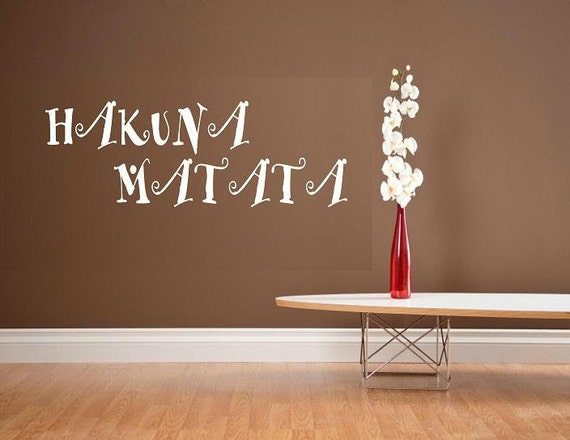 vinyl wall decal quote Hakuna Matata no worries