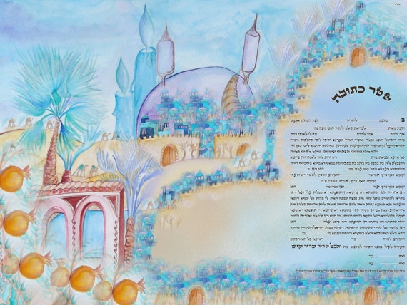 Jerusalem of hope ketubah- print of watercolor ketubah on paper- custom possible