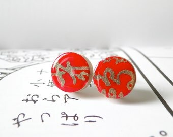 Red Ear Studs, Red earrings, Calligraphy, Chinese, Japanese Paper, Chiyogami, Asian style, Gift for Her, Small earrings