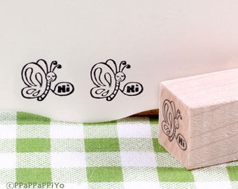 Butterfly Hi Rubber Stamp