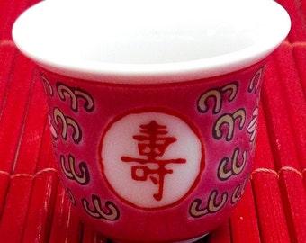Rare Yellow Ceramic Hand Painted Cloisonne Famille Rose Enamel Lotus Vintage Antique Chinese Slender Sake Cup