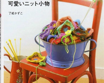 eBook Easy and Colorful Crochet - KC28