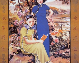 China Town Addict - Vintage Style two Shanghai girls standing in garden advertising poster (Oriental Chinese poster, 1930's style ) (022)