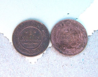 Old Russian COIN antique copper - Set of 2 - 1 kopeck - CV20