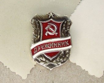 Vintage Soviet Pin - Military Ussr - VS14